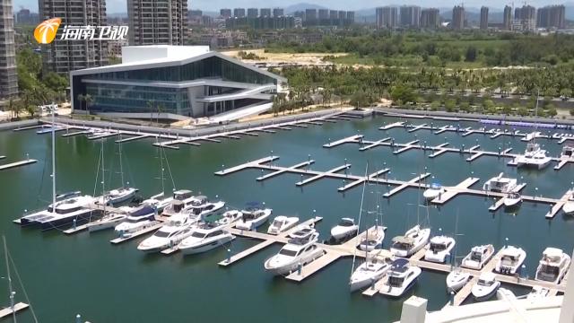 《海南省游艇租赁管理办法》征求意见 将进一步放宽游艇旅游管制 引导资本投资