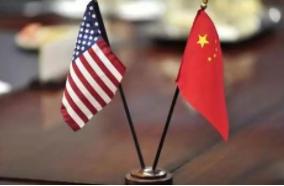 美减免110项输美中国商品关税 减免有效期一年