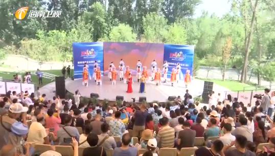"""2019中国北京世界园艺博览会""""海南日""""活动开幕"""