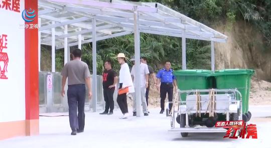 生态人居环境红榜:琼中贝湾村 可腐垃圾变有机肥 促进循环农业发展
