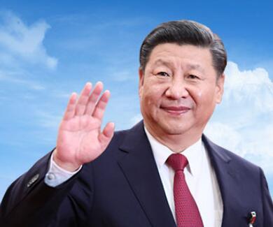 中共中央召開黨外人士座談會 習近平主持并發表重要講話