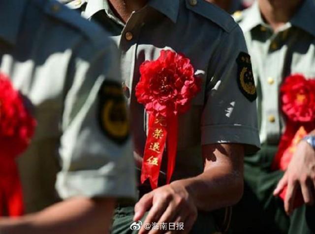 全國退役軍人工作會議上 海南8名個人和兩個單位獲表彰