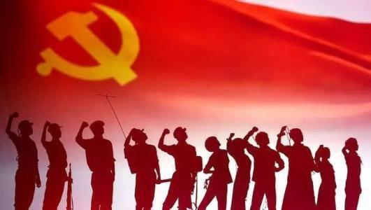 """推进党的自我革命要坚持""""四个统一"""""""