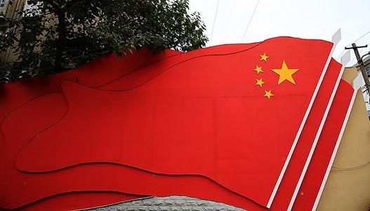 """【""""不忘初心 牢记使命""""主题教育进行时】上海:聚焦问题 推动整改到位"""