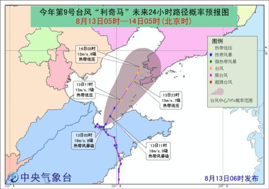 中央气象台布台风蓝色预警 渤海局部阵风9-10级