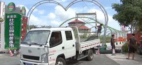 中央环保督察组向海南移交第三十批群众信访举报件106件216个问题