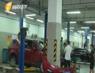路虎维修纠纷:4S店公开致歉 保险公司回应