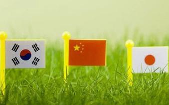 中日韩三国合作秘书处就三国合作前景举办讨论会