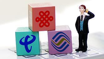 4G網速變慢?工信部就此約談三家運營商企業