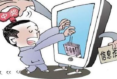 """电信诈骗""""新套路""""!把钱转进自己银行卡也不安全"""