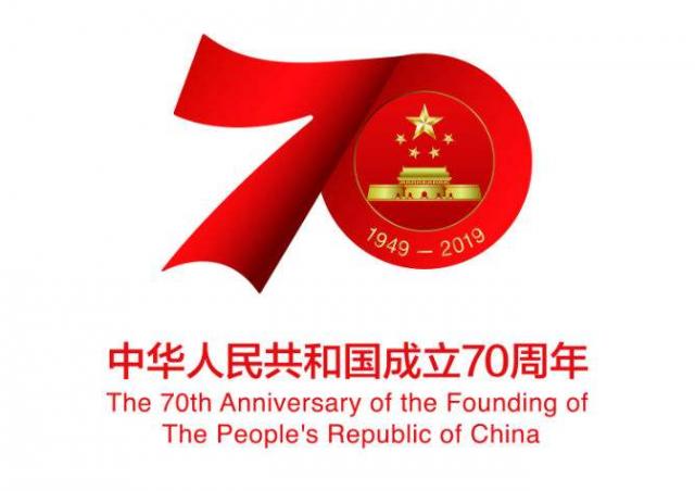 庆祝新中国成立70周年系列微视频《海南蝶变》:海口