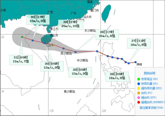 """臺風""""楊柳""""逼近海南或于29日登陸 未來三天海南將出現強風雨天氣"""