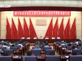 海南省表彰獎勵一批見義勇為英雄和先進分子