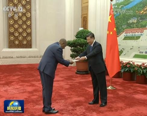 習近平接受外國新任駐華大使遞交國書