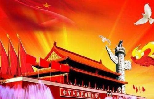 重磅!慶祝中華人民共和國成立70周年大會將于10月1日舉行