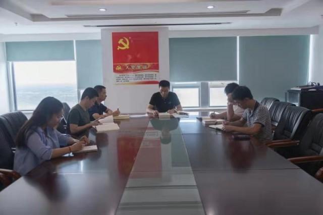 """西部新闻中心党支部召开""""不忘初心、牢记使命""""专题组织生活会"""