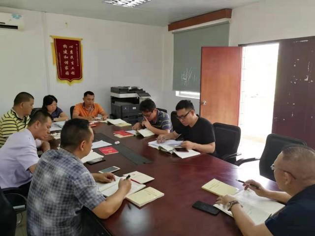 后勤服务中心第二党支部召开支部主题教育专题组织生活会