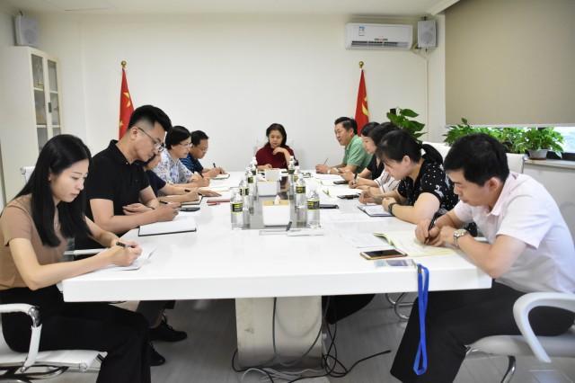 集团经管部党支部召开支部主题教育专题组织生活会