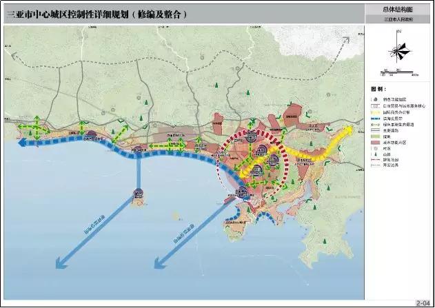 三亚中心城区规划出炉,160平方公里将建成三中心一枢纽