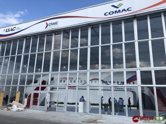 """""""中国军团""""在莫斯科航展亮相 CR929机身引关注"""