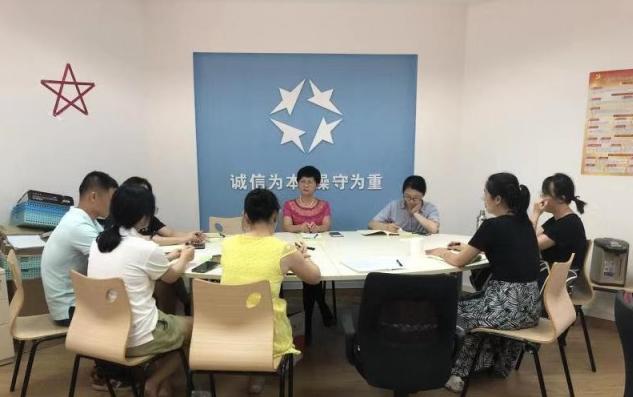 财务处党支部召开主题教育专题组织生活会