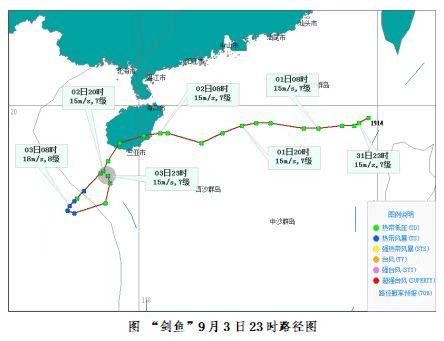"""受""""剑鱼""""残余云系和辐合带影响 海南强降雨天气将持续到6日"""