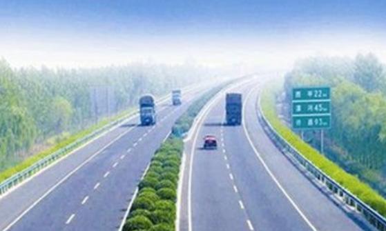 人畅其行、货畅其流——共和国交通运输业发展成就巡礼