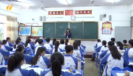 海南:一手抓引进 一手抓培养 为教育高质量发展奠定人才基础