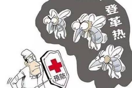 海南省卫健委发布登革热疫情通报