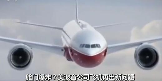 被疑酿成波音737MAX空难 飞控软件上天前要经历大考