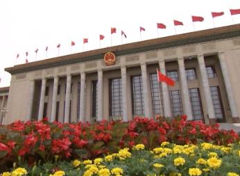 【独家视频】中哈宣布发展永久全面战略伙伴关系