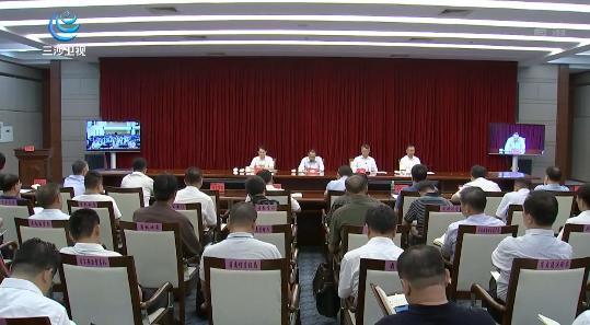 海南部署国庆期间安全生产和道路交通专项整治工作