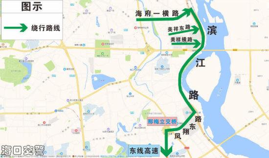 佳节防堵指南!海口发布2019年中秋节交通出行提示