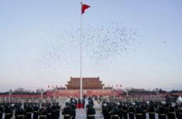 新华社评论员:为伟大祖国自豪吧!