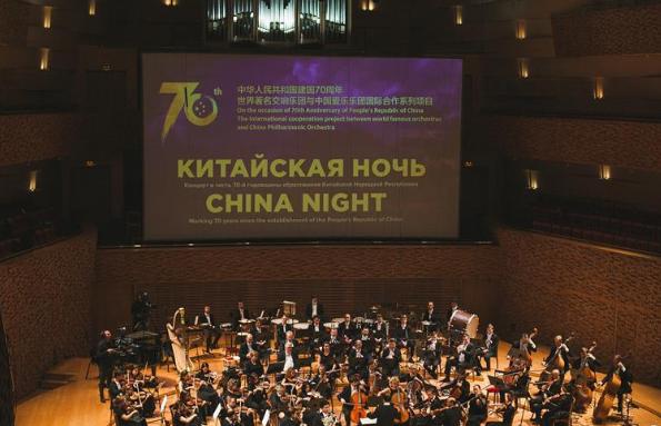 """俄罗斯马林斯基剧院上演""""中国之夜""""音乐会"""