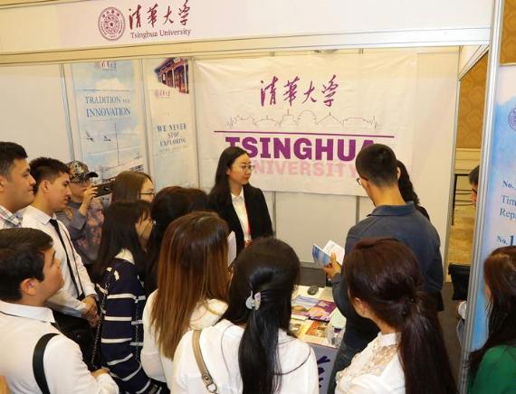 中国高等教育展在乌兹别克斯坦举行