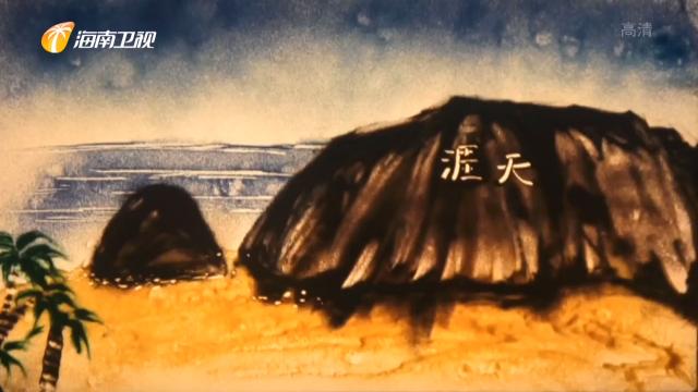 """我们走过70年 《主播""""瞰""""海南》:三亚 新时代的海角天涯"""