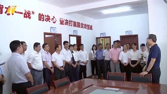 李军在东方昌江开展扶贫日调研走访慰问活动