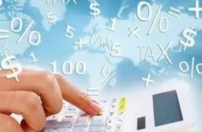 六部门联合发文 明确资管产品投资创投基金细则