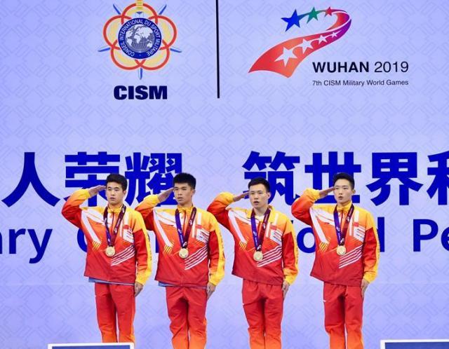 军运会谢幕 中国代表团豪取133金居榜首