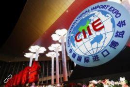 互利共赢,搭乘中国发展快车 ——国际社会热切期待第二届中国国际进口博览会
