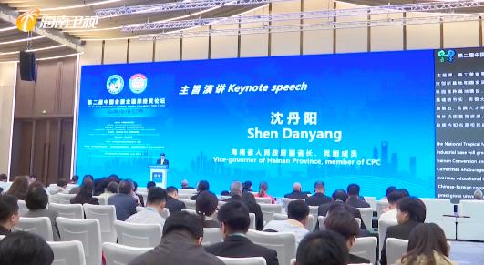 聚焦进博会:第二届中国会展业国际经贸论坛举行