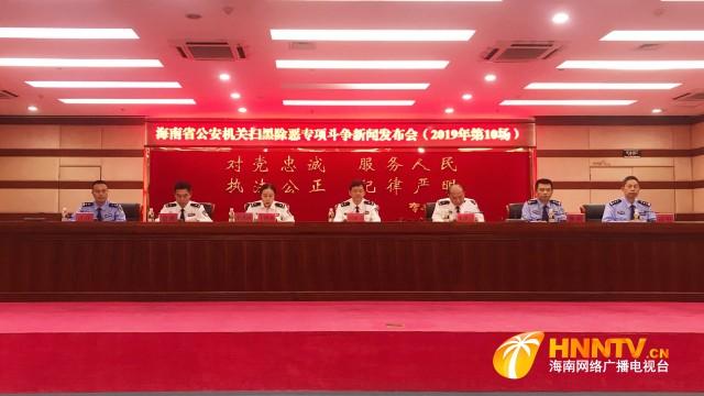 关于检举揭发周岳进、颜广标、陈良等黑恶犯罪团伙违法犯罪线索的通告