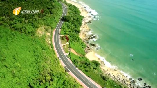 海南五网基础设施提质升级 创建国家基础设施高质量融合发展先行示范区