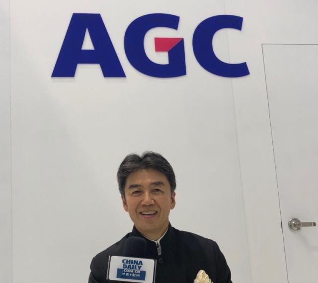 日本AGC集团:进博会给我们吃了定心丸