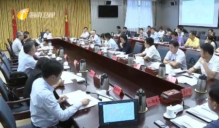李軍主持召開海南熱帶雨林國家公園建設工作專題會議 貫徹中央和省委省政府指示要求 推進國家公園又快又好建設