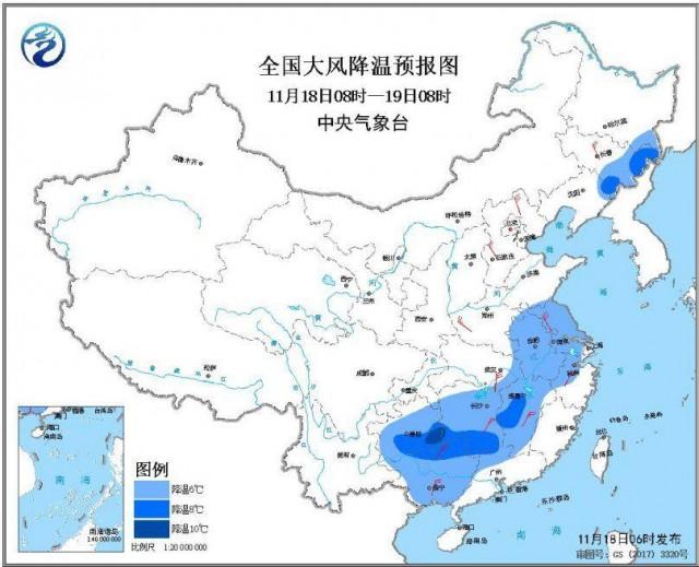 強冷空氣繼續影響東部地區 黑龍江局地有大到暴雪