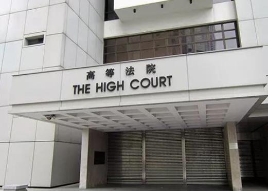 國務院港澳辦發言人對香港法院有關司法復核案判決表示強烈關注
