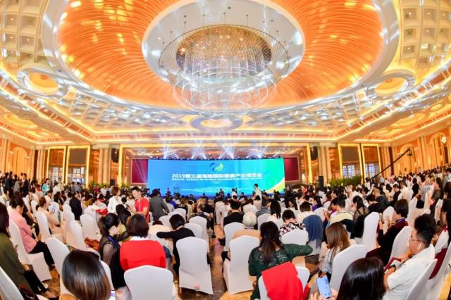 2019第三届海南国际健康产业博览会盛大开幕