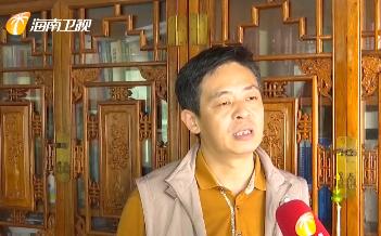 (议案提案追踪)省政协委员李仁君:加大海南公共场所禁止吸烟执行力度 优化海南发展软环境
